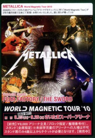 METALLICA Page